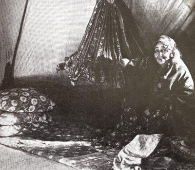 спектакль цыганы 1938 год