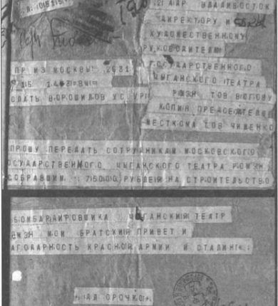 страница ВОВ1